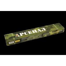 Электроды МР-3 АРС, диаметр 3 мм, 1 кг